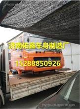 中国重汽豪卡H7驾驶室总成  重汽豪卡H7驾驶室总成/中国重汽豪卡H7驾驶室总成
