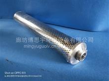 供应分离滤芯FLX-100X600航空煤油滤芯 天然气滤芯厂家/FLX-100X600