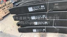 外贸出口五十铃后钢板弹簧后二片/JX1050
