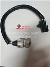 东风锐铃骐凯普特斯达御风ZD28ZD30日产NISSAN尼桑轻型发动机NOX氮氧传感器/3616050-EG0101