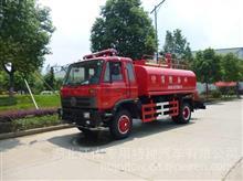 8吨消防洒水车|东风8吨消防水车报价/EQ1168KJ