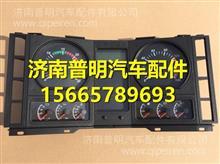 SHACMAN 陕汽德龙F3000组合仪表/DZ93189584140