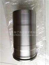 东风雷诺新款气缸套/D5010224003