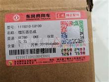 东风天龙天锦增压器总成/1118010-E8100