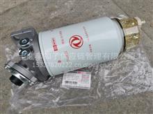 东风天龙油水分离器带手油泵总成/1125010-T01A3