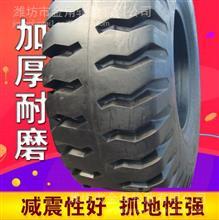 18.00-25 1800R25 GLR09 E-3礦用寬體絞卡車輪胎 3星真空/全新