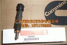 康明斯6CT8.3曲轴、康明斯B5.9-C四配套 康明斯4BT3.9喷油器/3802905