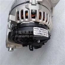 供应沃尔沃21429782发电机/21429782