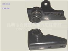17A3D-03240华菱左支架总成/17A3D-03240