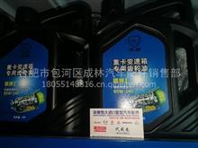 齿轮油十万公里专用/85W-140