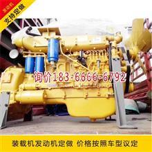 潍柴动力WP13.480E401电控高压共轨发动机 353kW卡车国四柴油机/铲车发动机