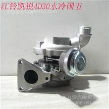 批发江铃凯锐4D30国五 801835-5002 CN3-6K682-AC GT20涡轮增压器/CN3-6K682-AC