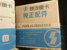 陝汽(qi)天然氣車用(yong)尿素(su)大量批發/13508
