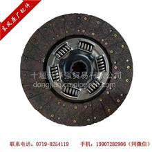 东风天龙天锦原厂430拉式离合器总成1601130-k23k0/1601130-k23k0