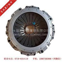 东风天龙天锦原厂430拉式压盘总成1601090-K23K0/1601090-K23K0