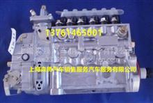 徐工LW500FN装载机半轴齿轮用于5吨F系列桥/LW500FN