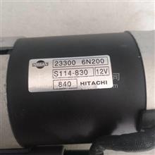 供应日立S114-830起动机/S114-830
