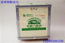 云内动力YN38PE昆柴动力抗磨木箱升级版六配套/云内动力YN38PE