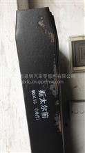 中国重汽斯太尔1800长加片钢板弹簧/斯太尔1800长加片钢板弹簧
