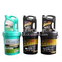 原厂直销东风基地原装正品超重负荷齿轮油超磁.耐磨/GL-5 85W-140   4L