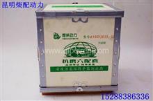 云内动力4102QBZL YN38CRD昆柴动力抗磨木箱六配套/云内动力YN38CRD