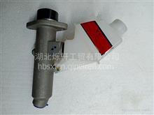 离合泵带油壶  原厂配套产品