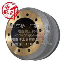 必旺车桥东风系列140后桥刹车鼓(制动鼓) 厂家直销/35D--02075