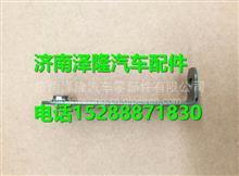 陕汽德龙H3000端盖下支架焊接总成/ DZ96189622233