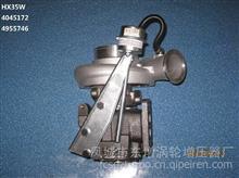 东GTD增适用小松PC210-8 SAA6D107E-1;HX35W; Assy:4045172;turbo /HX35W增压器;Cust:4955746;