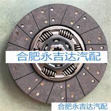 430大六三级敞簧离合器片 摩擦片 大马力重卡/离合器总成配件厂家批发价格