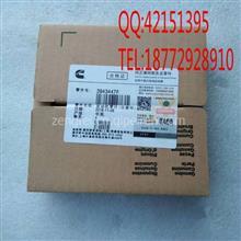 【3943447F】适用于福田康明斯ISF 3.8L 活塞环3943447F/福田康明斯ISF  活塞环,394344
