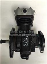 C3974548适用于东风康明斯153.6BT空压机气泵 /C3974548
