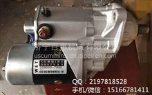 马达3920643-康明斯4B3.9起动机3957586多少钱-直营货源 4BTA3.9/起动机12V