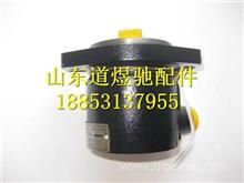 C5264007东风康明斯转向叶片泵/ C5264007