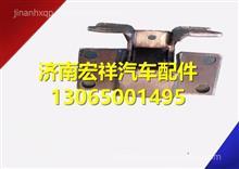 华菱配件车门铰链 61B-06010/ 61B-06010