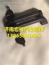 福田瑞沃配件前面板扶手铰链G0531050051/G0531050051