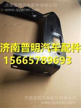 SHACMAN陕汽德龙X3000面罩锁安装支架左/DZ14251110070