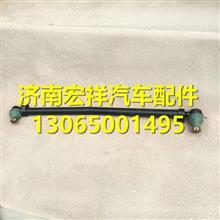福田瑞沃RC2转向直拉杆总成1318634000003/1318634000003
