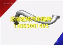 华菱配件消声器前进气管 12A59DP5-03091/12A59DP5-03091