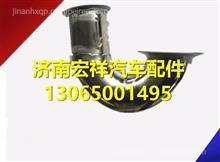 华菱配件消声器前进气管 12A71E-03091/12A71E-03091