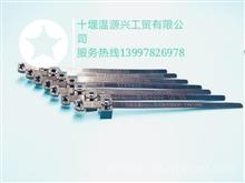 东风天龙天锦线束专用汽车扎带3724922-C0100/3724922-C0100