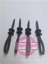 东风商用车天龙天锦底盘大梁固定线束专用三件套扎带37Z66-24230/37Z66-24230