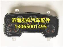 福田瑞沃自卸仪表盘总成G0376010036C0/G0376010036C0