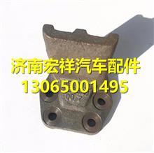 福田瑞沃140后弹簧钢板支架G0280150053A0/G0280150053A0