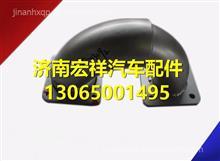 华菱配件消声器前进气管 12A61DQ-03092/12A61DQ-03092