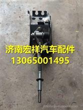 福田瑞沃RC1配件挂档操纵机构1307217300011