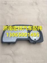 福田瑞沃RC1组合仪表1B22037600096/1B22037600096