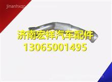 华菱配件消声器进气管 12AK17DP5-03092/12AK17DP5-03092