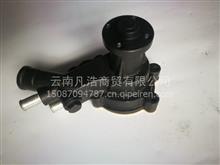 常柴4L88水泵/4L88