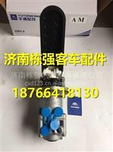 宇通客车原厂配件WABCO制动阀3514-00005/3514-00005